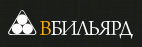 Вестник бильярдной жизни Новосибирска и области